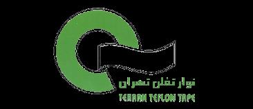 نوار تفلون تهران   TEHRAN TEFLON